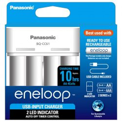 Panasonic Eneloop BQ CC61N Camera Battery Charger